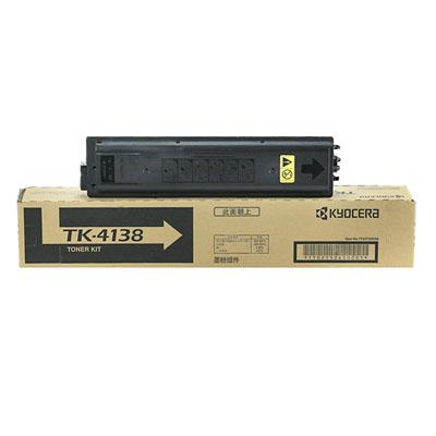 京瓷TK-4138黑色墨粉盒