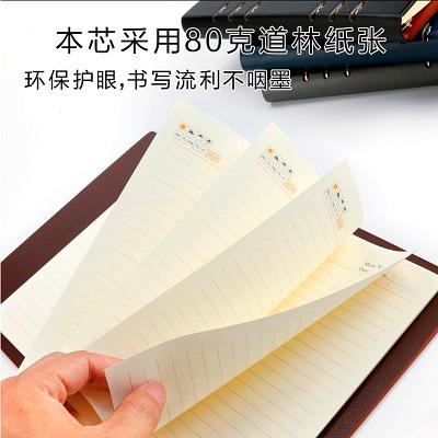 信笔A5活页本芯/单本装/A5活页横线内芯