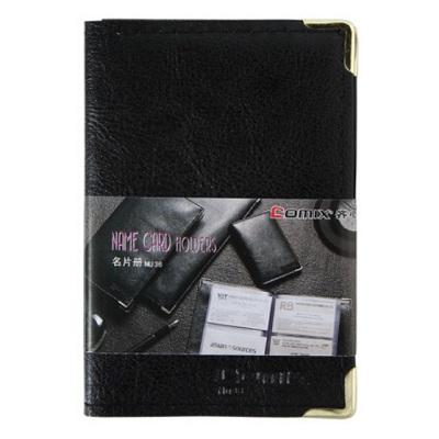 齐心 NU160 商务便携式软皮名片册 252*115mm 黑色