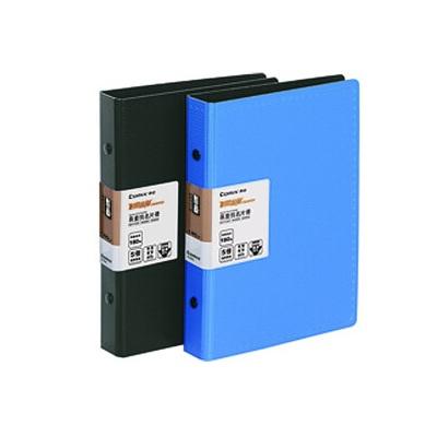 齐心 A1643-X 名片册 180枚 蓝色