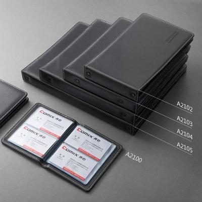 齐心 A2105 商务名片册 二段十格/600枚 黑色