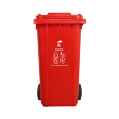 古达分类垃圾桶240L
