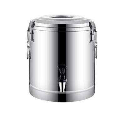 FSILE不锈钢保温桶70L