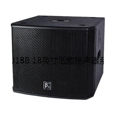 β3-MU18B音箱