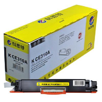 科思特CE310A黑色粉盒