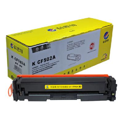 科思特CF502A黄色硒鼓
