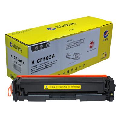 科思特CF503A红色硒鼓