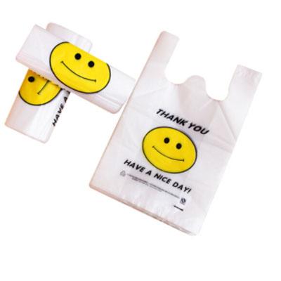 京惠思创JH8937加厚透明食品袋