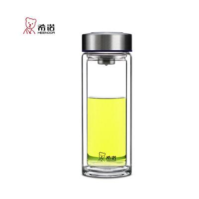 希诺双层玻璃杯XN-6716 260ml