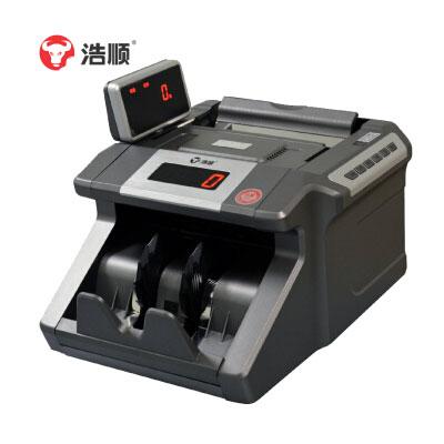 浩顺HS-5608商用型点验钞机