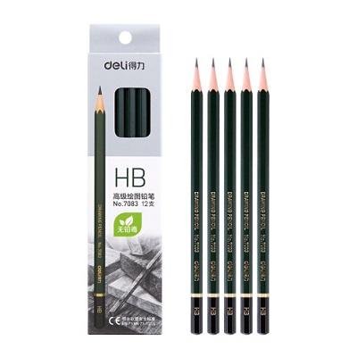 得力7083 HB型铅笔单支装