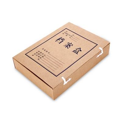 得力5620 60mm档案盒