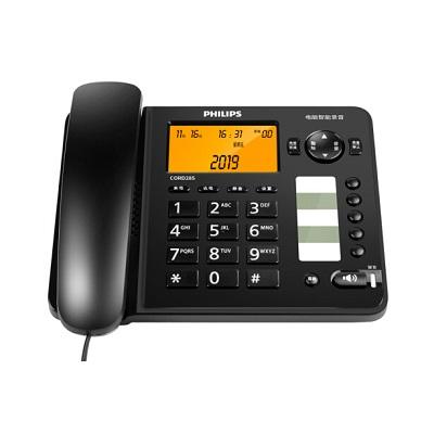 飞利浦CORD285录音电话机
