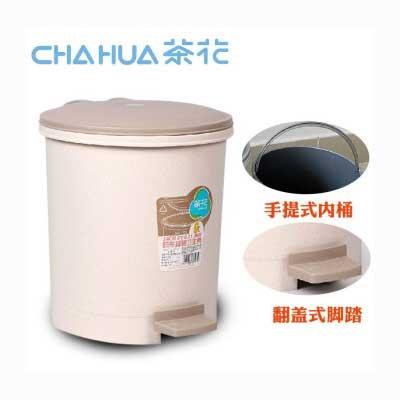 茶花圆形脚踏卫生桶1501 9.6L