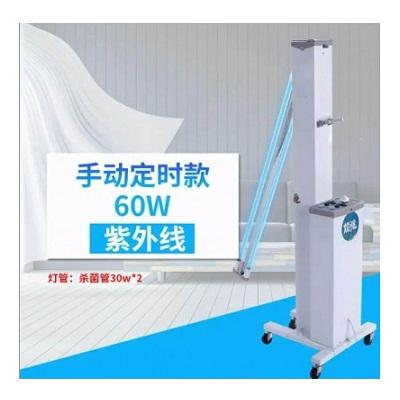 祁裕泰QY-A紫外线消毒