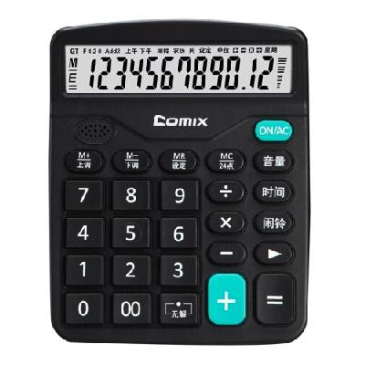 齐心C-9680计算器