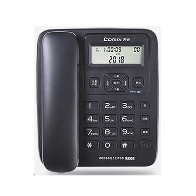 齐心T330电话机(黑色)