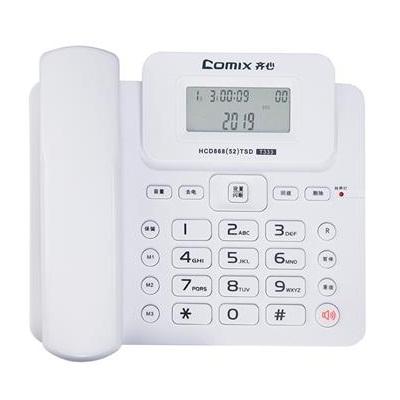 齐心T333电话机(白色)