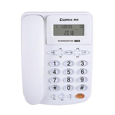 齐心T100电话机