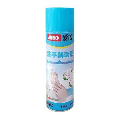 爱博洗手消毒剂460ML