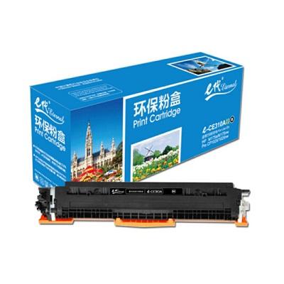 e代CE310A黑色墨粉盒