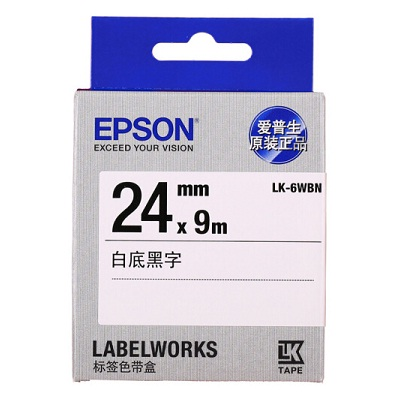 爱普生LK-6WBN色带