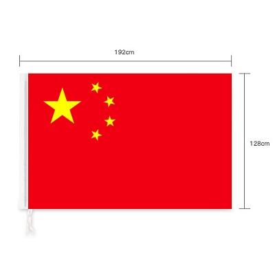 齐心B1033国旗(面)