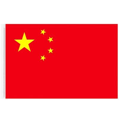 齐心B1034国旗(面)