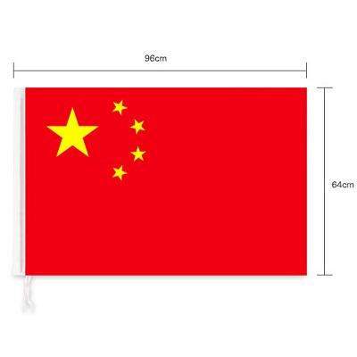 齐心B1035国旗(面)