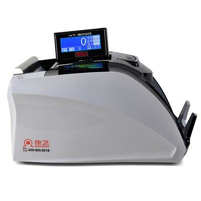 康艺JBYD-HT9000(U)验钞机