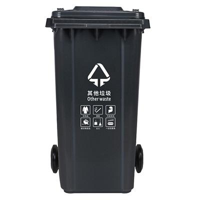 塑料分类垃圾桶-其他垃圾(黑色带轮不带脚踏120L)