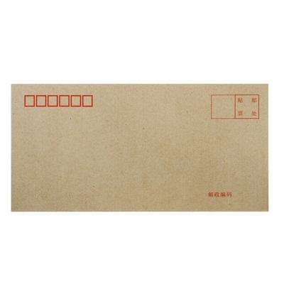 得力3423信封 5号 (20个/包)