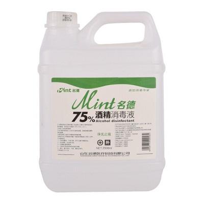 名德医用酒精 2.5L/桶