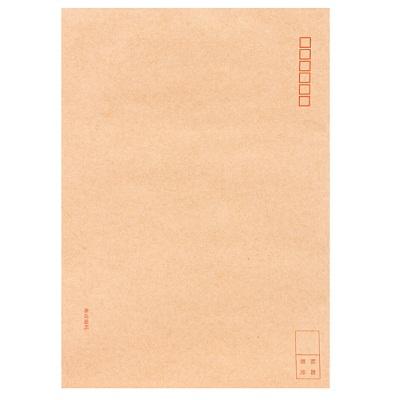 曼伦9号牛皮纸信封(单个)