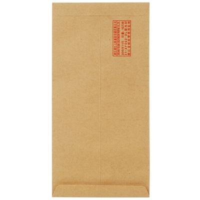曼伦5号牛皮纸信封(单个)
