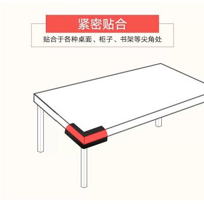 桌角保护套(个)
