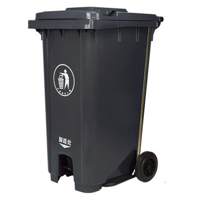 环群分类垃圾桶-其他垃圾(灰色脚踏带轮240L)