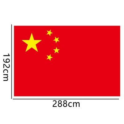 晨光192*288cm 1号国旗(面)