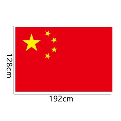 晨光128*192cm 3号国旗(面)