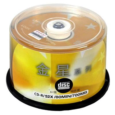 紫光CD-R 700M光盘 50片/桶
