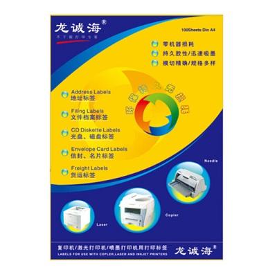 龙诚海63.5*28mm不干胶贴纸