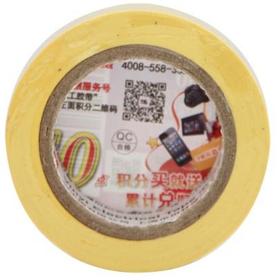 3M 1500#无铅电气绝缘胶带黄
