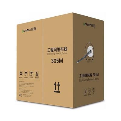 绿联60547超五类8芯网线(箱)