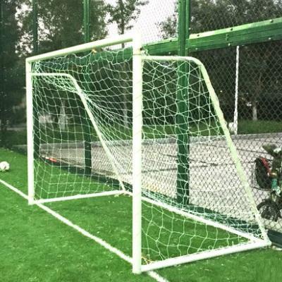 百斯卡7.5*2.5m足球网
