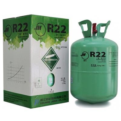 巨化R22空调制冷剂(罐)