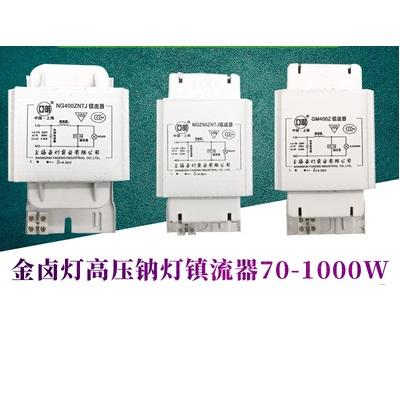 上海亚明BSN  400L  300  ITS镇流器