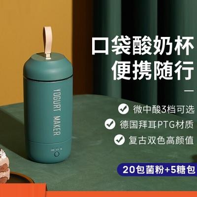 小南瓜SNB-1035A酸奶机