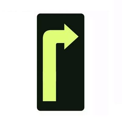 PVC地贴标识牌右DT37