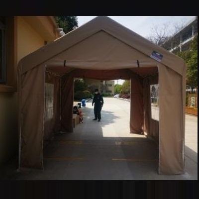 aishifa 4*6m户外帐篷