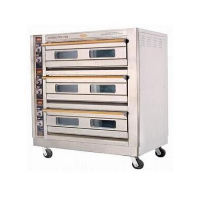 恒联PL-6远红外线食品烘炉
